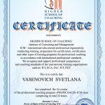 Sertifikat_ICM_VasenovichS